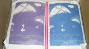 Assyrian Literature Yousip Bet Mar Youkhana. 1886-1973