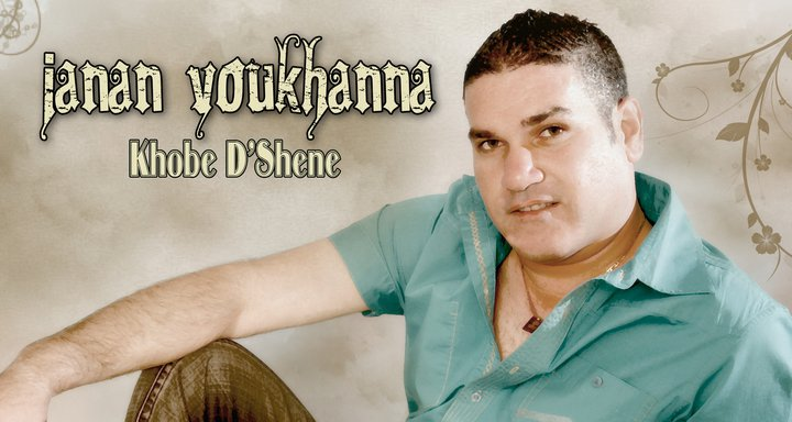 Assyrian singer Janan Youkhana Sydney