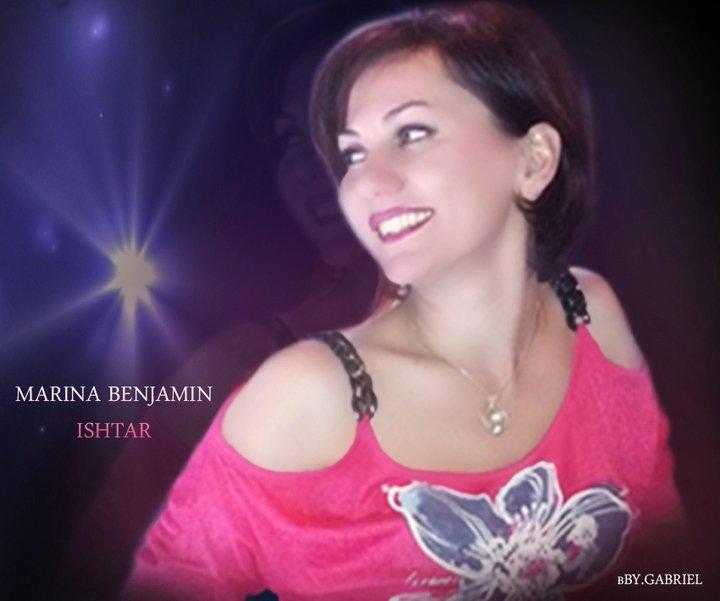 "NEW ""NOW LISTEN"" ASSYRIAN POET MARINA BENJAMIN USA. 19.2.2012 EXCLUSIVE TO NOHADRA RADIO AUSTRALIA."
