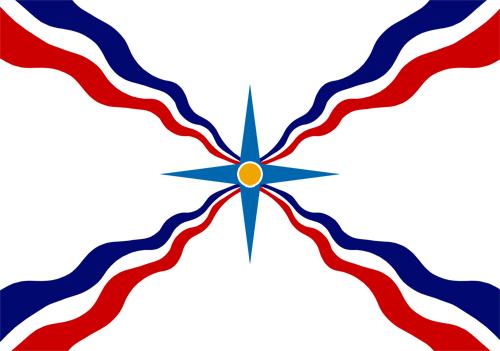 ASSYRIAN LITERATURE RABI GIVARGIS AGASSI, 1944 KARMANSHA IRAN