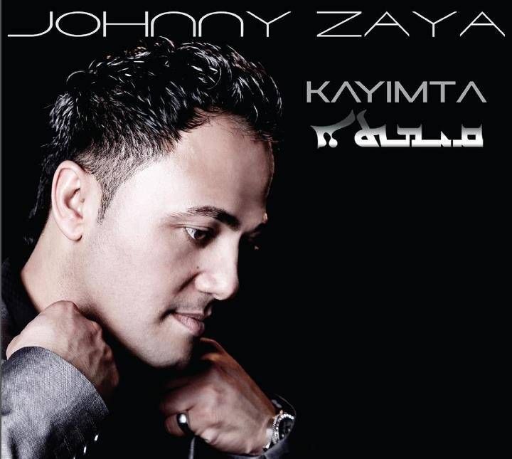 ASSYRIAN NEW RISING STAR JOHNNY ZAYA SYDNEY NEW ALBUM ' QAYEMTA '