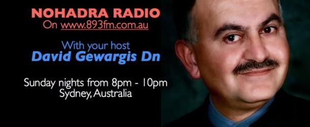 """"""" NOW LISTEN"""" FULL NOHADRA RADIO PROGRAM 9.9.2012"""