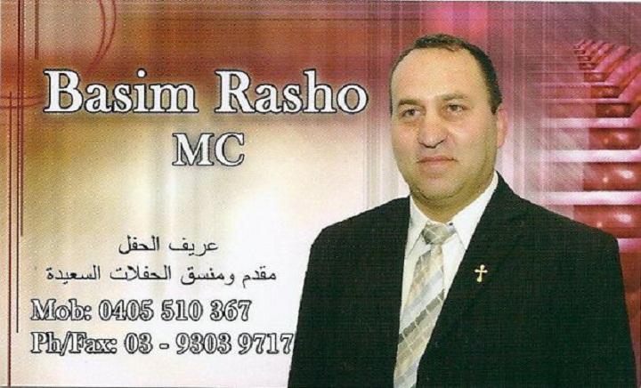 """ Now Listen "" Mr. Basim Rasho Melbourne, latest form Marina Benjamin Australia Tour Poetry nights 25.11.2012"