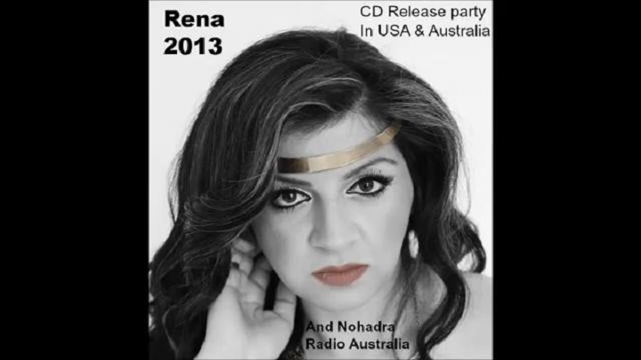 New Release 2013 CD Assyrian Singer Rena Sami Youel
