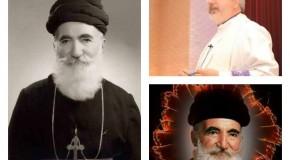 Tribute To Saint St. Joseph Khnanisho With Very Rev. Ashur Lazar Sydney13.7.2014
