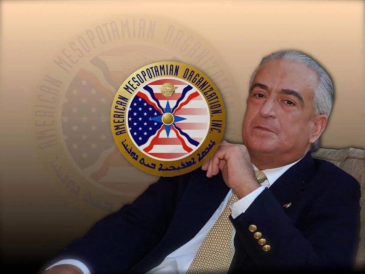 """ Now Listen "" Mr. David William Lazar. MBA Chairman American Mesopotamian Organization 5.1.2014"