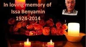 In Loving Memory Of Assyria Literature Late Rabi Issa Benyamin 1924-2014 .