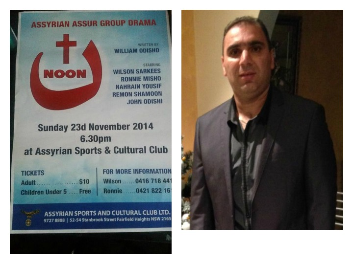 """ ASSYRIAN DRAMA NOON AT CULTURAL CLUB ON 23.11.2014"" Interview With Ashur Theatre Group, Ronnie Misho Sydney 9.11.2014"
