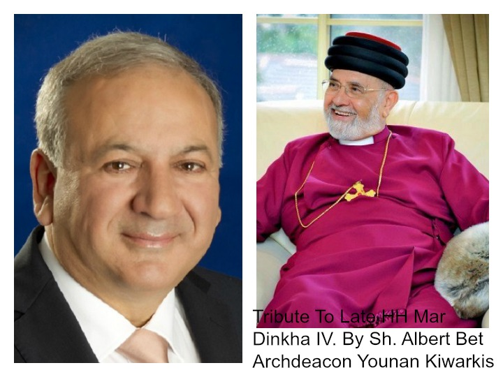 """ Urgent "" Nohadra radio And Lamassu Radio, Tribute to Late HH Mar Dinkha IV Patiriarch ACOE 29.3.2015"