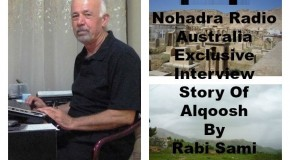 "Part One ,Story Of Assyrian Village "" Alqosh "" By Rabi Sami Bello Alqosh 26.7.2015"
