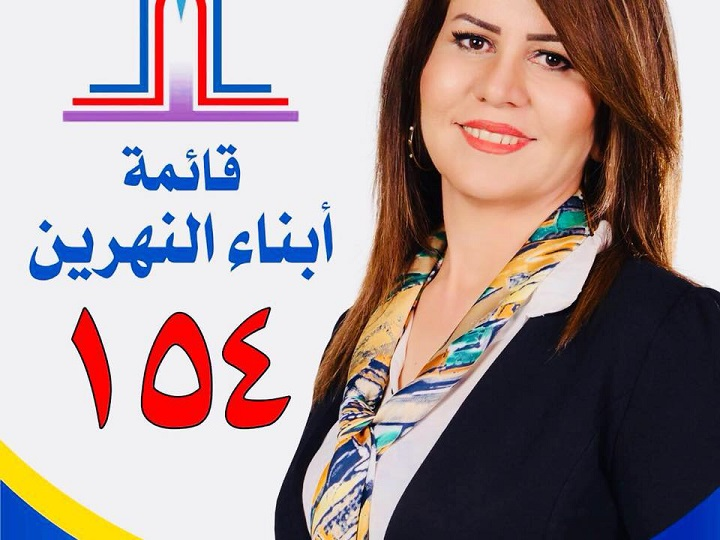 Nohadra Radio Australia Interview with Dr. Muna Yaco. Up coming Iraqi elections. 28.4.2018