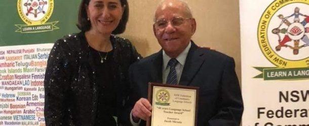Exclusive Nohadra radio Australia interview with Rabi Jacob miraziz, on his 40th anniversary of teaching the Assyrian language in Australia. 29.2.2020