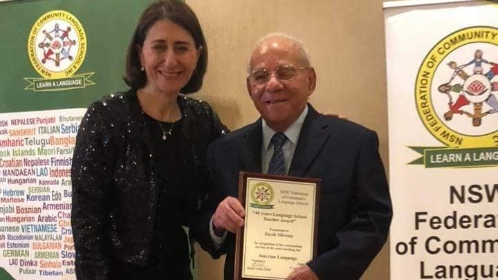 Exclusive Nohadra radio Australia interview with Rabi Jacob miraziz, on his 40th anniversary of teaching the Assyrian language in Australia. 29.2.2020