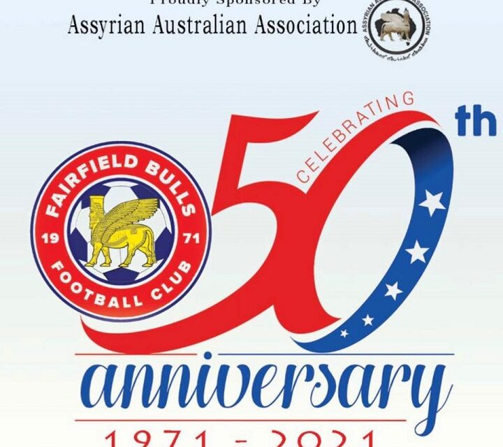 50th years anniversary of forming Fairfield bulls soccer club in Australia, With Mr. Ashoor Nona, and Mr. Sargon Makko 30.1.2021